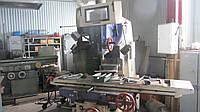 Станок консольно-фрезерный ВМ127, 2006г.в., Воткинский