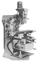 Станок горизонтально-фрезерный консольный широкоуниверсальный 6Р80Ш