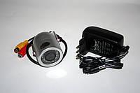 Камера наружного наблюдения белая (LYD-801C)