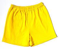 Шорты детские 92, Желтый