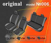 EMC-Elegant Авточехлы на сиденья Daewoo Lanos, фото 1