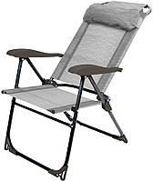 Кресло-шезлонг складное , фото 1