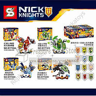 Конструктор Nexo Knights, 4 вида, в упаковке 8 шт.(цена за 1 шт.) (ОПТОМ) SY722ABCD