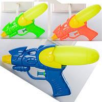 Водяной пистолет, 3 цвета, длина 19 см, в кульке (ОПТОМ) M 2844