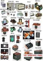 Закупаем складские остатки - неликвиды электрооборудования, радиодеталей и др оборудование