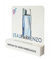 Мини парфюм с феромонами Kenzo L`Eau Par Kenzo Pour Homme (Кензо Ле Пар Кензо Пур Хомм) 5 мл