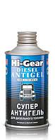 Hi-Gear HG 3426 Антигель для дизеля