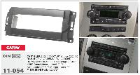 1-DIN переходная рамка CHRYSLER/ DODGE Durango/ JEEP /MITSUBISHI Raider, CARAV 11-054