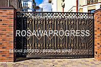 Ворота 777