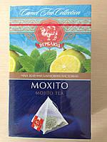 Чай ТМ Верблюд зеленый 20 пирамидок с ароматом Мохито