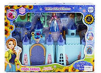 Замок Frozen SG 2998