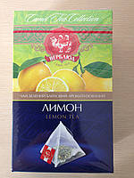 Чай ТМ Верблюд зеленый 20 пирамидок с Лимоном