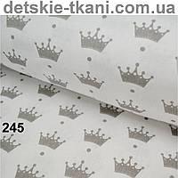 Ткань с маленькими одинаковыми коронами  серого цвета на белом фоне №245