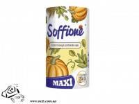 Бумажное полотенце рулонное Soffione Maxi 2-слойное 1 шт белое