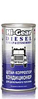 Hi-Gear HG 3435 Цетан-коректор для дизельного палива 325мл
