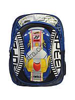 """Школьный рюкзак для мальчиков """"Машинка"""" CL 1015"""