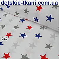 Ткань с сине-серо-красными остроконечными звёздами 4 см №242