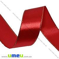 Атласная лента с люрексом, 25 мм, Красная, 1 м (LEN-016717)