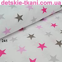 Ткань с остроконечными звёздами 4 см серо-розовыми №241