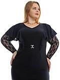Модное женское платье с гипюровыми вставками ,модель ДК 691, фото 4