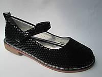 Осенняя коллекция детских туфель оптом.ТМ. Солнце(Kimboo) (разм. с 27 по 32)
