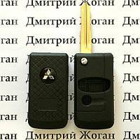 Корпус выкидного авто ключа для MITSUBISHI (Митсубиси) 3 - кнопки