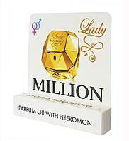 Мини парфюм с феромонами Paco Rabanne Lady Million (Пако Рабанн Леди Миллион) 5 мл