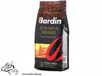 """Кофе в зернах Jardin """"Ethiopia sidamo"""" жареный, 250гр."""