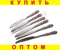 Набор столовых ножей фиалки