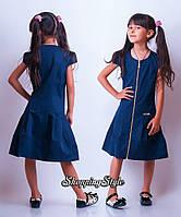 Школьное платье Каролина