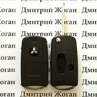 Корпус выкидного автоключа для Mitsubishi (Митсубиси) 3 - кнопки