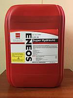 Масло Гидравлическое ENEOS Super Hydraulic L-HV 46