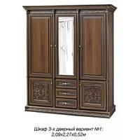 Шкаф 3-х дверный вариант №1 Тоскана/Toscana (Скай ТМ)