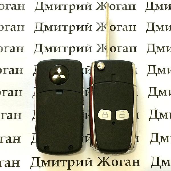Корпус выкидного авто ключа для Mitsubishi (Митсубиси) 2 - кнопки