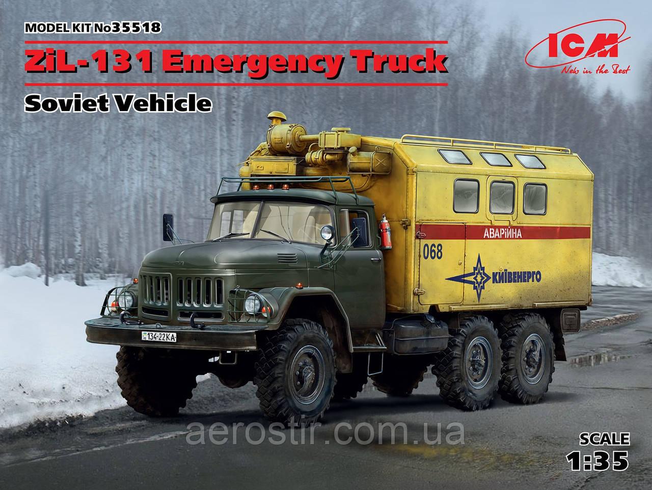 ЗИЛ-131 'Аварийная служба' 1/35 ICM 35518