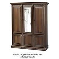 Шкаф 3-х дверный вариант №2 Тоскана Нова/Toscana Nova (Скай ТМ)