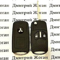 Корпус выкидного ключа для Mitsubishi (Митсубиси) 2 - кнопки