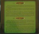 Настольная игра Эрудит, фото 3