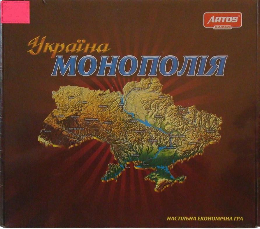 Монополия Укрина игра настольная