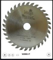 Пила дисковая подрезная WIRR-P