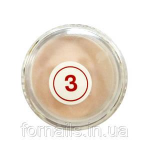 Акриловая пудра My Nail №3 (камуфлирующая)