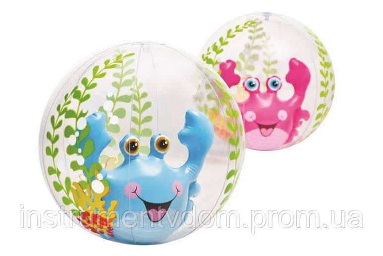 Надувной мяч-аквариум INTEX 58031 (61 см)