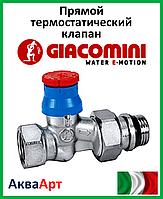 "GIACOMINI Прямой термостатический клапан 1/2"" (R402X133)"