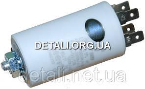 Рабочий конденсатор Last One 1.5мкф 450V D32 H57