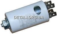 Рабочий конденсатор Last One 2мкф 450V D32 H57