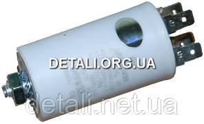 Рабочий конденсатор Last One 5мкф 450V D31 H57