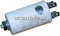 Рабочий конденсатор Last One 8мкф 450V D32 H57