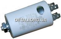 Рабочий конденсатор Last One 14мкф 450V D35 H59