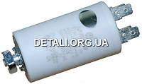 Рабочий конденсатор Last One 10мкф 450V D32 H57