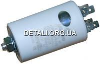 Рабочий конденсатор Last One 12мкф 450V D35 H59